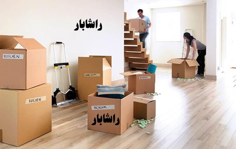 هزینه های حمل اثاثیه در اصفهان